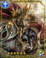 Odin SSR++