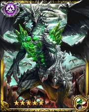 Evil Dragon Apoleo SR+