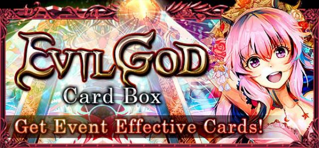 Evil God Banner 2