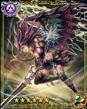 Dark Ultima SSR+