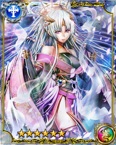 File:Princess Vega SSR.png
