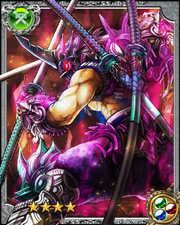 Bloodbath Warrior Rahu RR++