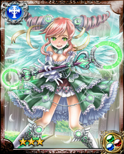Angel of Light Rakiel R++