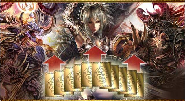 File:Thunder Emperor CP Description 2.png