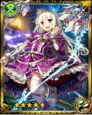 Fairy Magician Elfie SR+