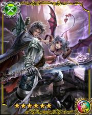 Sword Punisher Guardio SSR