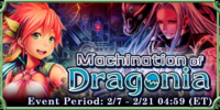 Machination of Dragonia