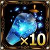 Galactic Water x10 Icon