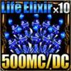Life Elixir x10 500MC Icon