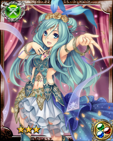 File:Diva of Love Song Lyla R++.png