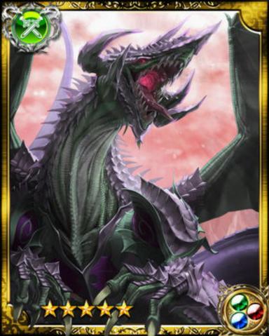 File:Armored Dragon Reglios SR++.png
