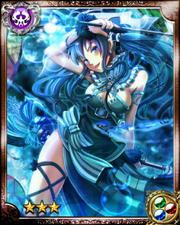 Witch Senieth R++
