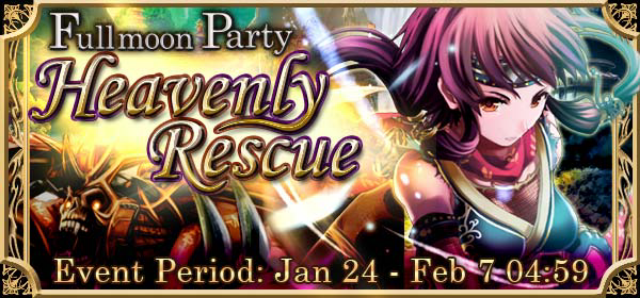Heavenly Rescue Banner