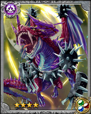 God Dragon Vargheind RR++