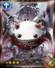 Devil Hunter Kujata