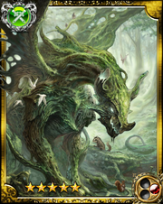 Forest Dragon SR