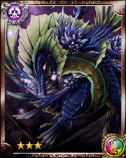 Sea Serpent R