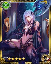 Viper Warrior Serpentine SR