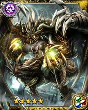 Magical Dragon Apocalypse SR++