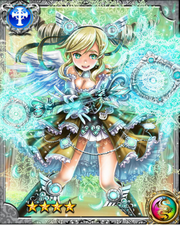 Angel of Light Rakiel RR
