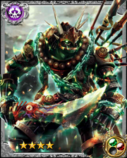 Vengeful Demon Arahabaki RR+
