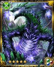 Storm Dragon Rafflesia SR++