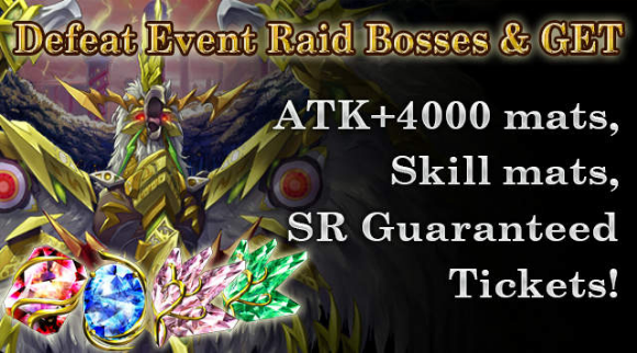 File:Event Raid Boss Emerges!.png