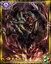 Lord of the Underworld Hades SR++