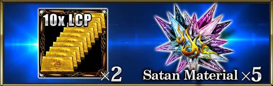 File:Lunar Colosseum Satan Material Set.png