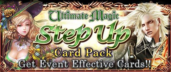 Ultimate Magic Step Up Banner