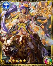 Island Goddess Amamiku SR