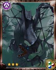 Dragon Spectre R++