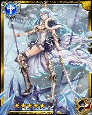 Ice Queen Elsa SR