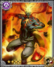 Inferno Lord Ifrit RR