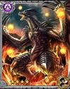 Dragon King Mars