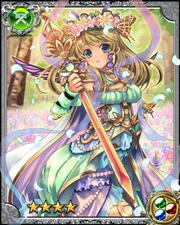 Rainbow Saint Lupinus RR++