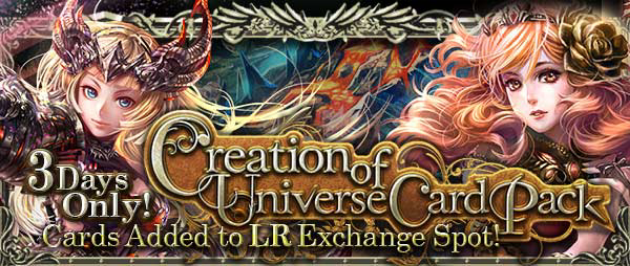 File:Creation of Universe Banner 3.png