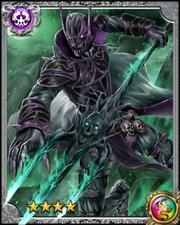 Dragon Killer Cadmus RR