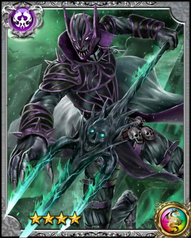 File:Dragon Killer Cadmus RR.png
