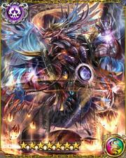 Tempest LR