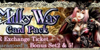 Milky Way Card Pack