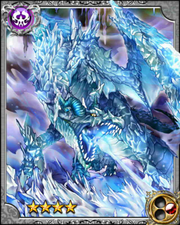 Ice Dragon Civallion RR