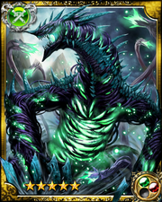 Storm Dragon Rafflesia SR+