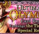 Ultimate Olympus Card Pack