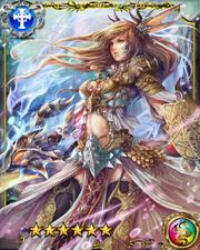 Aqua Deity Oceanus SSR