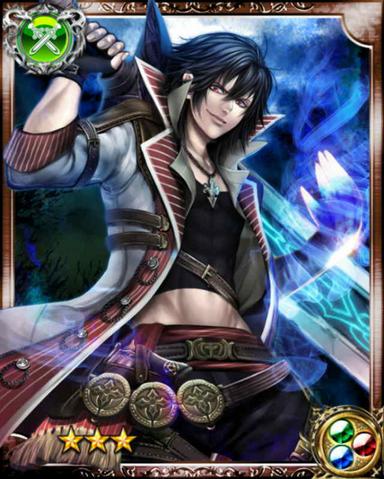 File:Evil Spirit Hunter Zeorg R++.png