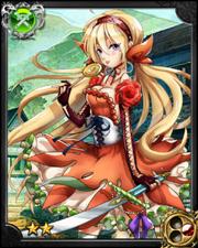 Rose Princess Marie NN