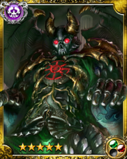 Dark Lord Eldvald SR+