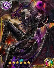Sly Angel Azazel SSR