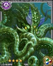 Sea Demon Kraken RR++
